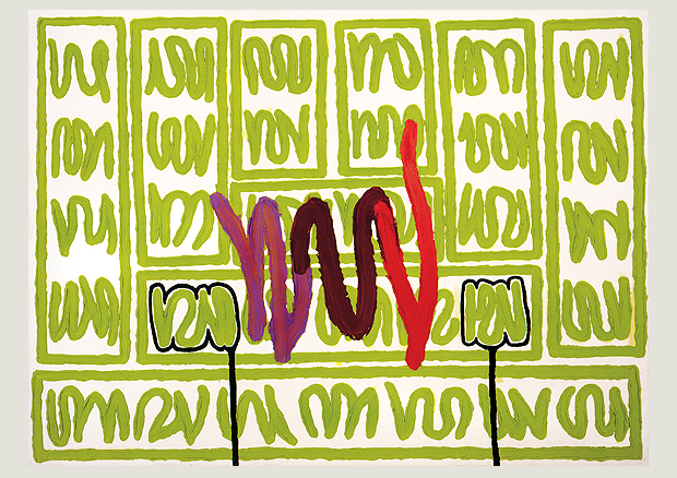 Jonathan Lasker (*1948), How to be Unique, 1993, Öl auf Leinwand, 76 x 101 cm, Courtesy Kienzle Art Foundation - © The artist